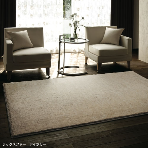 スミノエ/Function Rug 〔LAX FUR〕100×100cm(正円)
